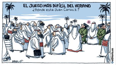 ¿Dónde está JuanCar? ¡En los Emiratos Árabes!