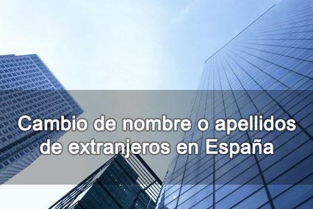 Cambio de nombre o apellidos de extranjeros en España