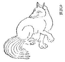 El zorro, el animal que atesoraba el poder en sus colas