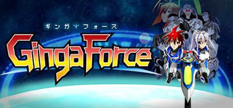 El matamarcianos Ginga Force se aproxima a PlayStation 4 y Steam en 4K