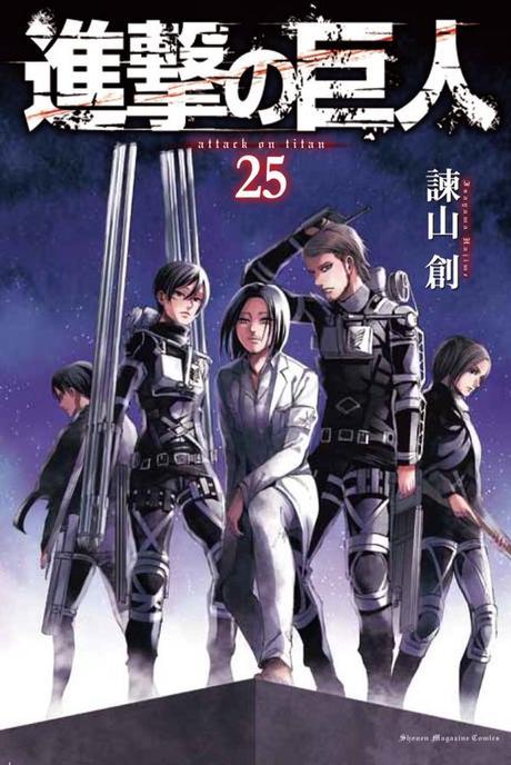 Temporada final de Shingeki no Kyojin ha sido fechada
