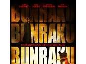 Bunraku, ¿una nueva joyita independiente?