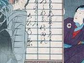 Reseña breve historia mitología japonesa carretero martínez)