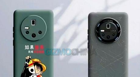 Las extrañas cámaras del Huawei Mate 40 Pro. ¿Qué funciones tendrán?