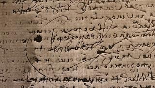 Un nuevo patronato en Villanueva del Arzobispo en el año 1564