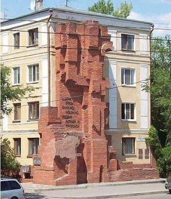 La resistencia de la casa de Pavlov
