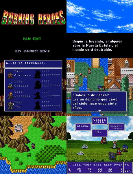 Nekketsu Tairiku: Burning Heroes de Super Nintendo traducido al español