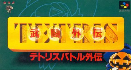 Tetris Battle Gaiden de Super Nintendo traducido al inglés