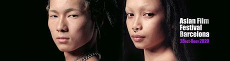 Asian Film Festival: Miradas diferentes