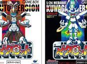 Medarot: Kabuto Version Kuwagata Game traducidos inglés
