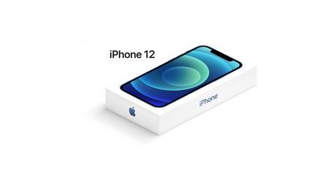 Apple iPhone 12 características especificaciones, análisis