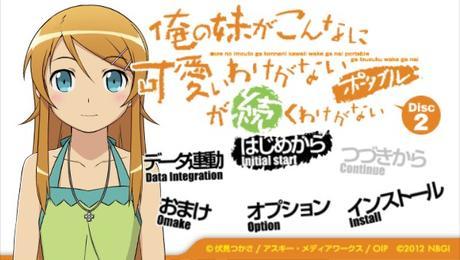 Oreimo Portable ga Tsuzuku Wake ga Nai (Disc 2) de PSP traducido al inglés