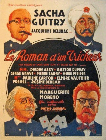 LE ROMAN D´UN TRICHEUR - Sacha Guitry