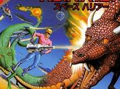 [Box Art] Space Harrier