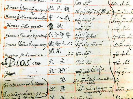 Hallado el diccionario español-chino más antiguo y grande del mundo