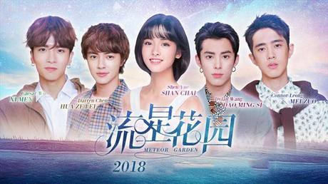 Nonton Meteor Garden 2018 Sub Indo | Download Drama China