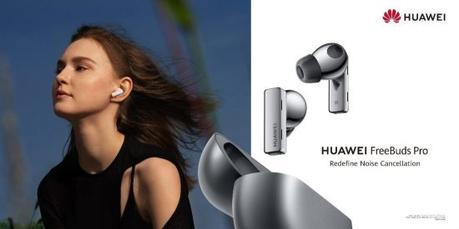 Mejora el audio de tus directos con los Huawei Freebuds Pro