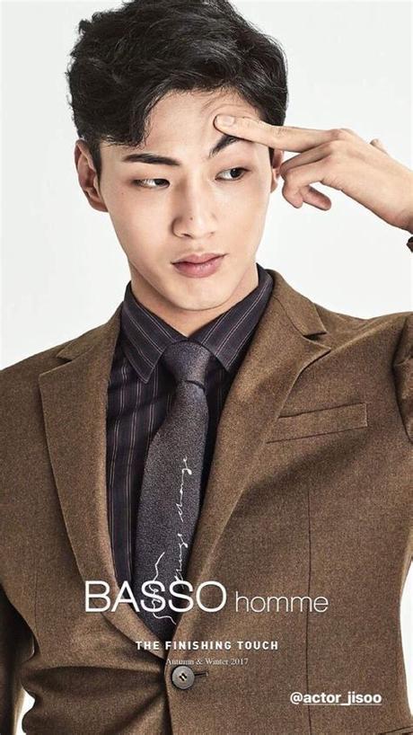 With jisoo is not affiliated with kim jisoo or prain tpc in any way! jisoo  actor   Ji soo actor, Ji soo, Korean actors