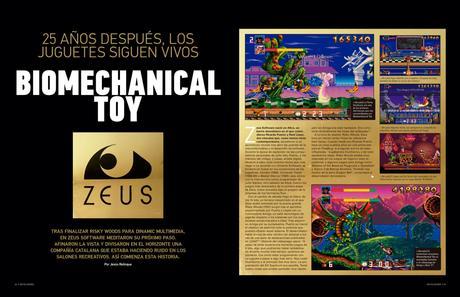 Biomechanical Toy