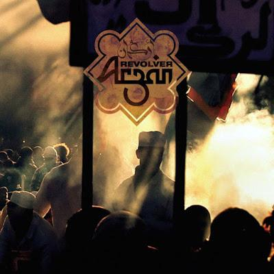 Efemérides del Rock y Heavy Metal: Que pasó un 29 de Marzo