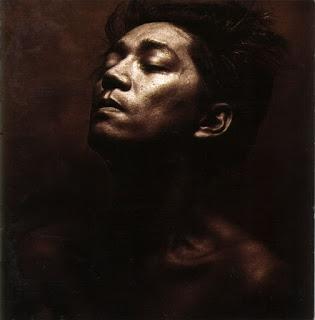 Ryuichi Sakamoto - Beauty (1990)