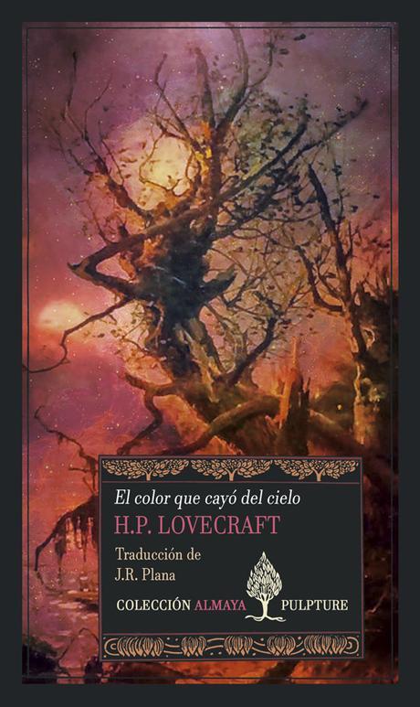 """""""El color que cayó del cielo"""": Uno de mis relatos favoritos de H.P. Lovecraft"""