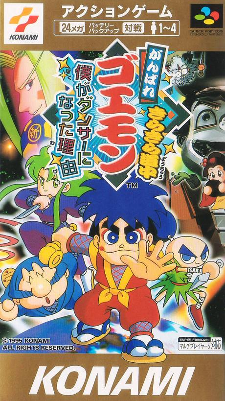 Ganbare Goemon: Kirakira Douchuu (Ganbare Goemon 4) de Super Nintendo traducido al español