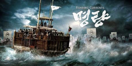 Videados 152: Myeong-ryang, Han-min Kim 2014
