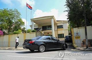 Corea del Norte ya tiene otro país enemigo: Malasia