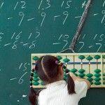 Medidas contra el bajo rendimiento escolar (parte I)