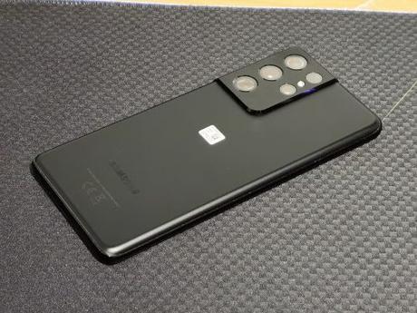 Análisis del Samsung Galaxy S21 Ultra, ¿el mayor pepino de 2021?