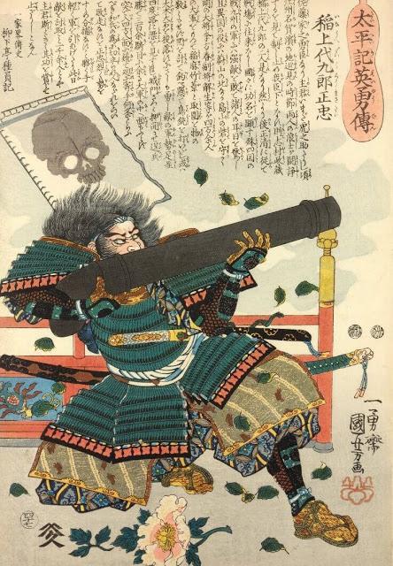 Las mentiras que te contaron de los samuráis