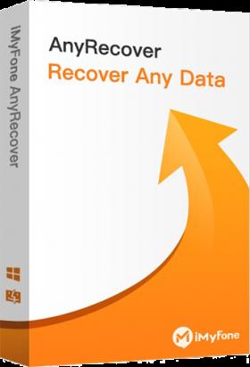 Recupera tus datos borrados de manera accidental
