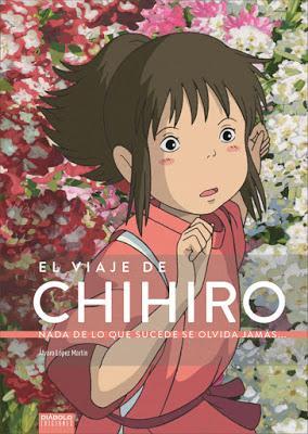 Cines en los que se reestrena 'El viaje de Chihiro'