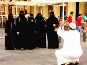 Mujer árabe.