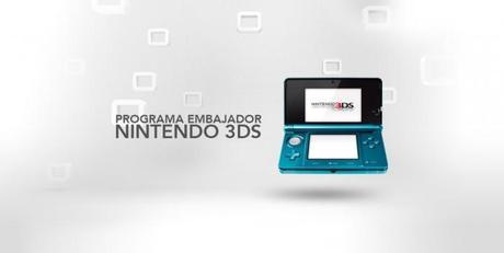 programa embajadores nintendo 3ds e1314870762742 Ya disponibles los diez clásicos de NES del Programa de Embajadores Nintendo 3DS
