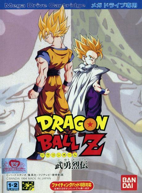 [Hack] Dragon Ball Z: Buyuu Retsuden New Voices (Sega Mega Drive / Genesis)