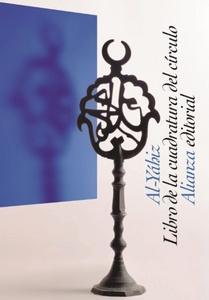 """""""Libro de la cuadratura del círculo"""", de Al-Yáhiz"""
