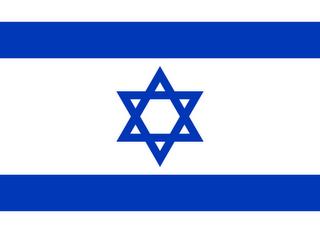 Tour En Tus Tierras Bailaré: Israel 2011