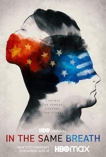 Las series (y algún documental) más destacados de 2021: Julio-Agosto