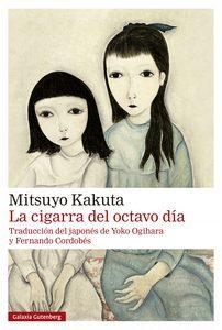 """""""La cigarra del octavo día"""", de Mitsuyo Kakuta"""