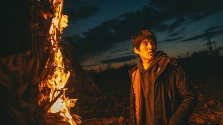 """Festival de San Sebastián 2021 (Sección Oficial): """"La hija"""" y """"Fire on the Plan"""""""