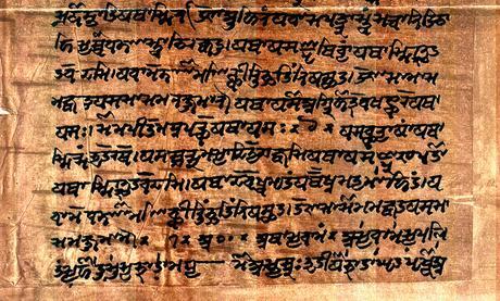 Los Vedas en ninguna parte apoyan el consumo de carne: aquí hay pruebas