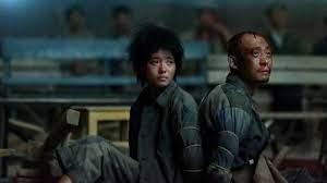 YI MIAO ZHONG (UN SEGUNDO) (China, Hong Kong; 2020) Vida normal, Drama, Social, Político, Histórico