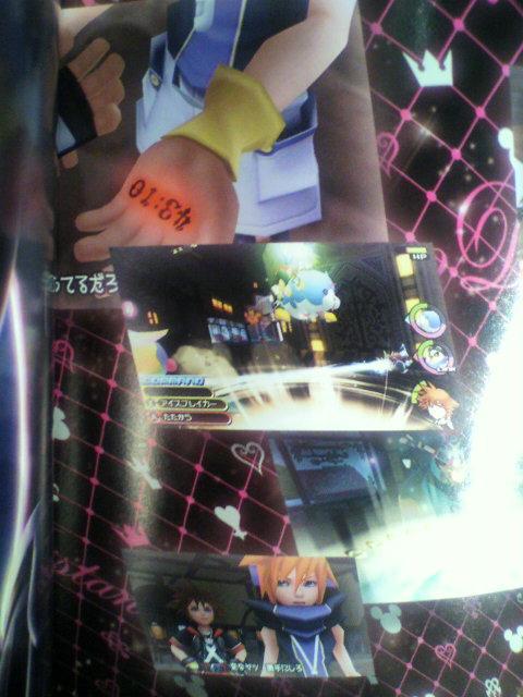 kingdom hearts 3d neku sakuraba [TGS 2011] Mejores momentos