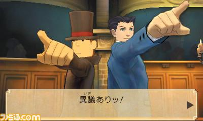 professor layton vs ace attorney tgs2011 [TGS 2011] Mejores momentos