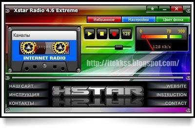 Xstar Radio - Programa para escuchar radios online