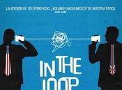 Loop (Armando Iannucci, 2.009)