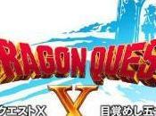 Nuevo video: Dragon Quest (Wii-