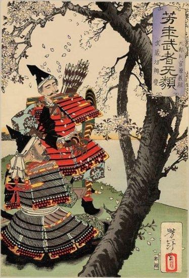 La espada del Samurai